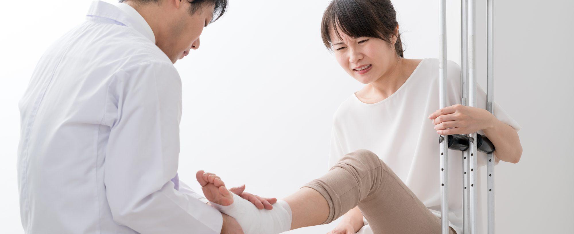 ケガの治療 川崎市多摩区の稲田堤鍼灸整骨院