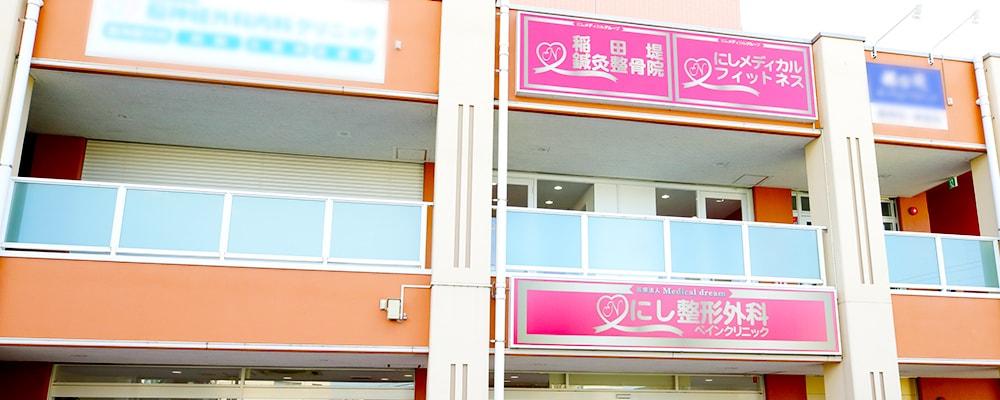 京王線稲田堤駅【北口】・JR 稲田堤駅/徒歩1分